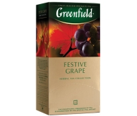 Чай Greenfield Festive Grape 25пак. 98223