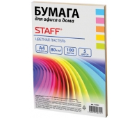 Бумага цветная STAFF COLOR, А4, 80 г/м2, 100 л. (5 цв. х 20 л.), пастель, для офиса и дома, 110889